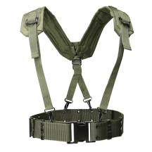 HS Adjustable Tactical Lightweight Belt Harness Set