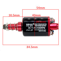 Chihai S460 11.1V-31000RPM Aluminum Back Cover Long Axis Motor with Motor Gear for JM Gen.9 M4A1 Gel Ball Toy Blaster