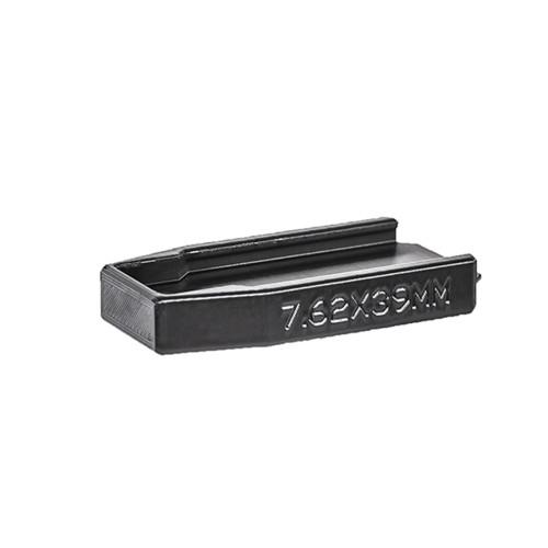 Magazine Connector for Jinming J11 AK47 Gel Blaster