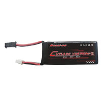 Boshi No.2 11.1V 1300mAh Li-on Battery for LH Vector Gen.2 Water Gel Beads Blaster