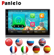 Panlelo S2 Universal Android Double 2 Din Auto Radio 7'' Touch Screen Quad Core 1GB RAM 16GB ROM Car Radio Stereo GPS Navigation