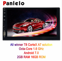 Panlelo S4 8 Cores 2G+16G 2 Din Android Car Radio Double Din Android 7 7  1024x600 Touch Screen Car GPS Navigation Audio Player