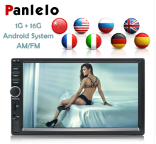 Panlelo S1 2 Din Android Car GPS Android 6.0 Car Stereo 7 inch 1080P Radio Bluetooth WiFi Multi-Media Player