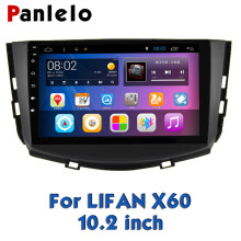 For Lifan X60 Auto Radio AM/FM MP3Player GPS Navigation BT Steering Wheel Control Wifi Function Car Stereo Android 2 Din