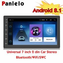 Android 8.1 Quad Core 2 Din Multimedia 7 inch 2 din Head Unit Car GPS Navigation Audio Radio