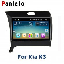 For Kia K3 Sportage K2 k5 KX5 Auto Radio AM/FM GPS Navigation BT Steering Wheel Control Car Stereo Android 2 Din