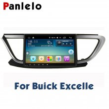 For Buick Excelle GL8 Regal Envision Encore Verano 2 Din GPS Navigation Mirror Link Bluetooth Camera