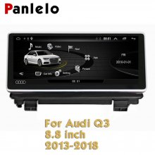 For Audi Q3 Auto Radio AM/FM GPS Navigation BT Steering Wheel Control Wifi FunctionTouch Screen Car Stereo Android 2 Din