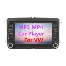 Panlelo Android Car MP3/MP4 S7 For Volkswagen Passat Golf MK5 MK6 T5 EOS POLO Tour Quad Core 1GB RAM 16GB ROM Music Video Player