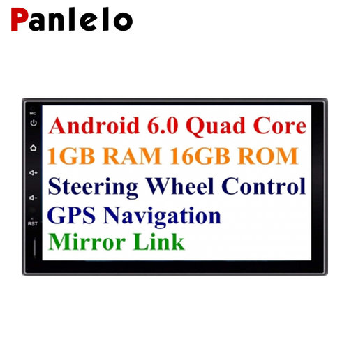 7 Inch 2 Din Head Unit Android 6 0 GPS Navigation Car Stereo
