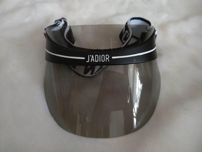 J'ADIOR Trend sun hat
