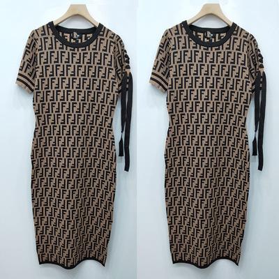 Fendi Knitting long dress