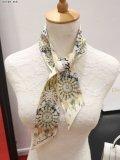 SC04 Dior Twill Scarf for bags Headband
