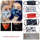 Fashion Masks (cloth material) MS05