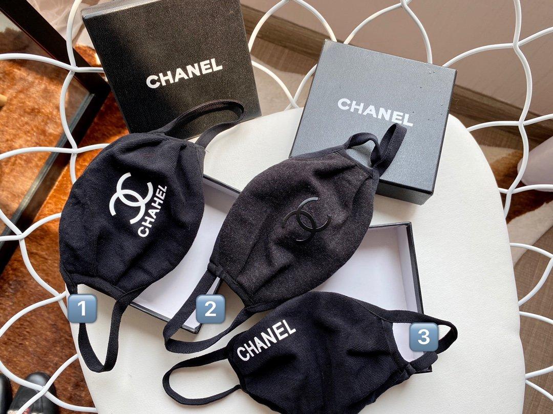 Fashion Masks Top Quality