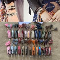 X187 J'adior Weave Bracelets