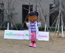 Doc Mcstuffins With Long Skirt Mascot Costumes
