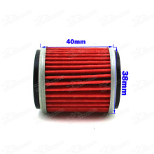 Oil Filter For Yamaha 5D3-13440-09 YZ250F YZ450F WR250 WR450 YFZ450 WR250F YZ250F WR250X\R WR450F YZ450F ATV Quad Raptor 250 YFZ450 YFZ450R Engine Motor Element Cleaner