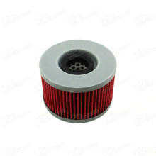 Oil Filter Cleaner For ATV Quad Engine Motor HONDA TRX680FA SXS700M4 SXS700M2 TRX500FPA TRX500FA MUV700 TRX680FGA 15412-413-005