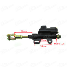 Rear Pedal Foot Brake Master Cylinder For 50cc-110cc 125cc 150cc 200cc 250cc ATV Quad