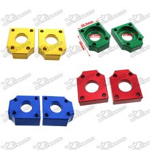15mm CNC Aluminum Chain Axle Tensioner Adjuster Blocks For Motorcycle  Pit Dirt Bike Motocross Motard