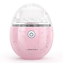 Egg Vibrant Facial Cleansing Brush with 3 Replaceable Brushes, Pink