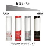 TENGA專用潤滑劑-順滑啫喱型