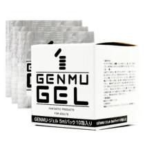 GENMU水性潤滑油-50ml (獨立包裝)
