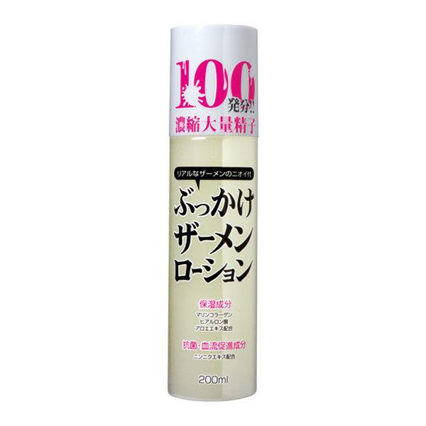 濃縮仿真精液潤滑液100發-200ml