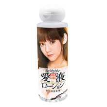 女神的聖器-水菜麗潤滑液 120ml