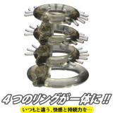Amazing Ring B-type
