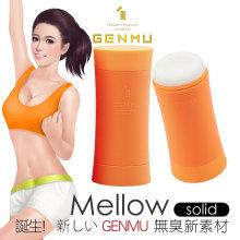 GENMU G's  Pot -鬱金香