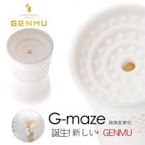 根沐自慰杯G-maze
