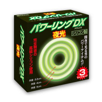 Power Ring DX Luminous