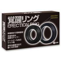 Erection Ring