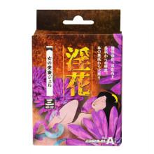 淫花-女人的愛蜜凝膠-3包裝