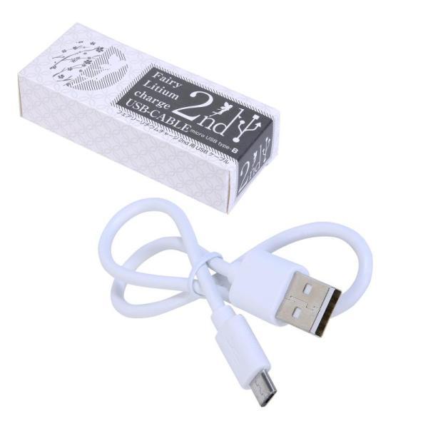 NPG USB充電線
