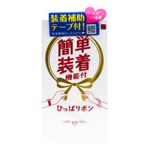 冈本简单安装hippa蝴蝶结5片装