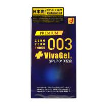 日本本土版003mm全新升級VivaGel  ——10片裝