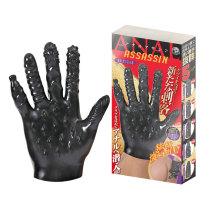 肛門刺客探肛手套