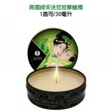 SHUNGA 藝妓的秘密-有機 - 情愛綠茶