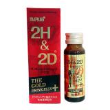 2H2D THE GOLD DRINK PLUS+真蟲草特飲50ML