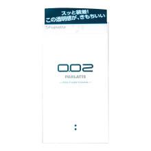 富士拿鐵0.02套(12個)