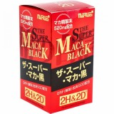 2H2D-超級黑瑪卡 · 黑