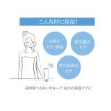 MENO CARE保濕潤滑劑(55g)