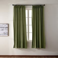 PAZ Custom Solid Indoor Blackout Curtain Drapery