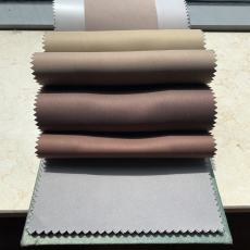 PAZ Solid Fabric Swatch Refundable Order Amount Over $399