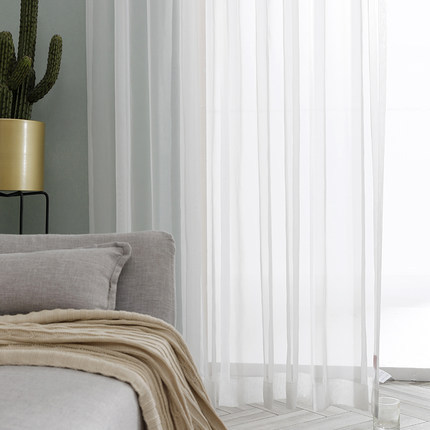 Fireproof Flame Retardant Sheer White Curtain REGAL
