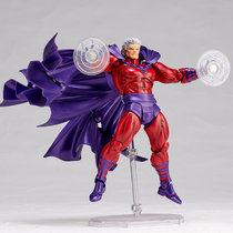 Marvel X-Men Magneto Action Figures movable PVC Model collection