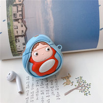 3D cartoon ponyo Airpods Pro case apple wireless bluetooth headset cover